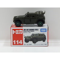 1:66 JSDF Light Armoured Vehicle (Green) - Made in Vietnam