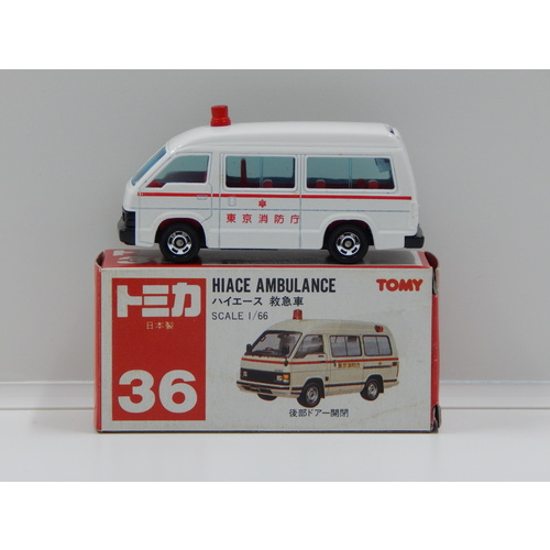 1:66 Hiace Ambulance (white) - Made in Japan