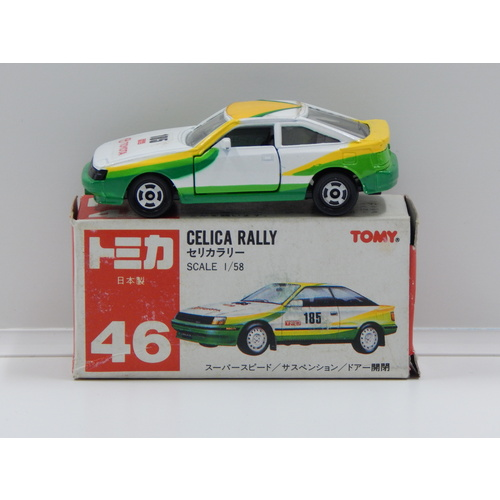 1:58 Toyota Celica Rally - Made in Japan - No Decal Sheet