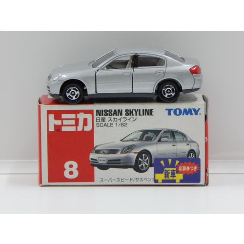 1:62 Nissan Skyline (Silver) - Made in China
